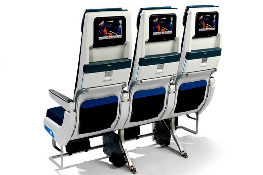 sièges avion