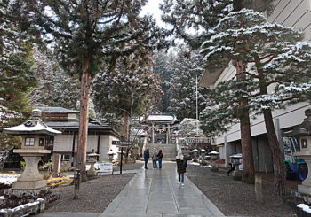Japon, Takayama