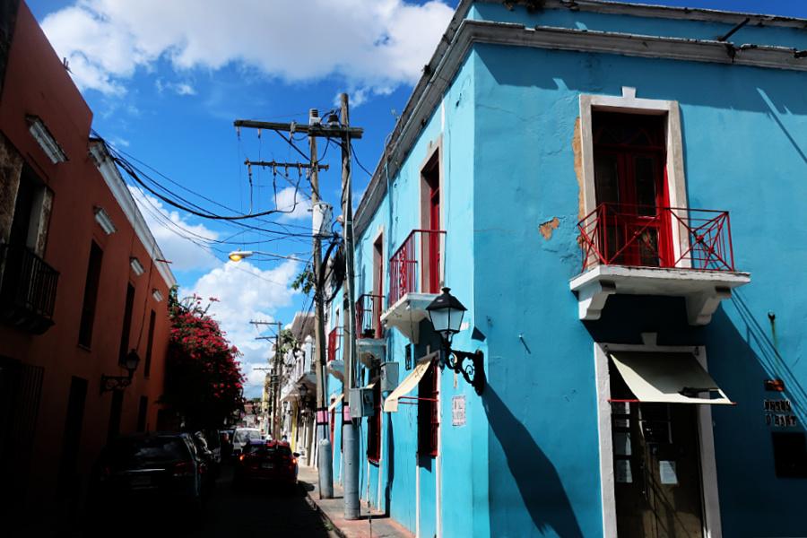 République Dominicaine : Santo Domingo